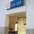 中国汽車の喫煙所
