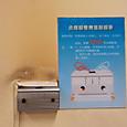 (中国)武漢飛行場の電気ライター